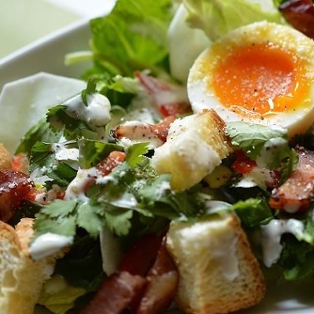 ロメインレタスとパクチーのサラダ