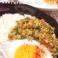 サバと豆腐のそぼろ〜インドの香り♪【スパイス大使】