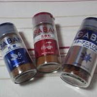 ☆GABANスパイス3種☆