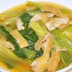 青梗菜煮浸し柚子胡椒風味