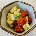ミニトマトとアボカドの柚子胡椒和え