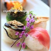 ベジタブル手まり寿司