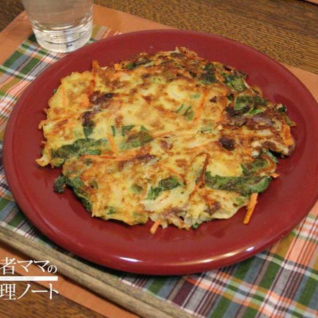 野菜たっぷり砂肝のお焼き