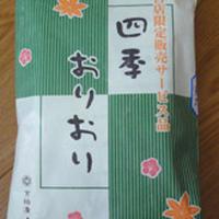 『日本酒とお鍋をおいしく楽しむ会』番外編
