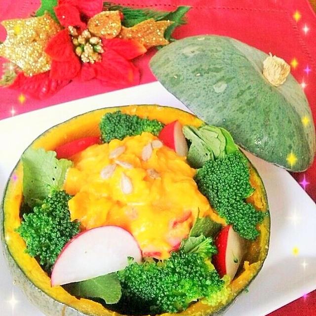 ハロウィンじゃなくても食べたくなる!!まるごとカボチャのサラダ