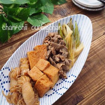 煮込み時間はたったの5分!!味しみ抜群厚揚げ肉豆腐♡ と 雨は困るで。とコメントについて。