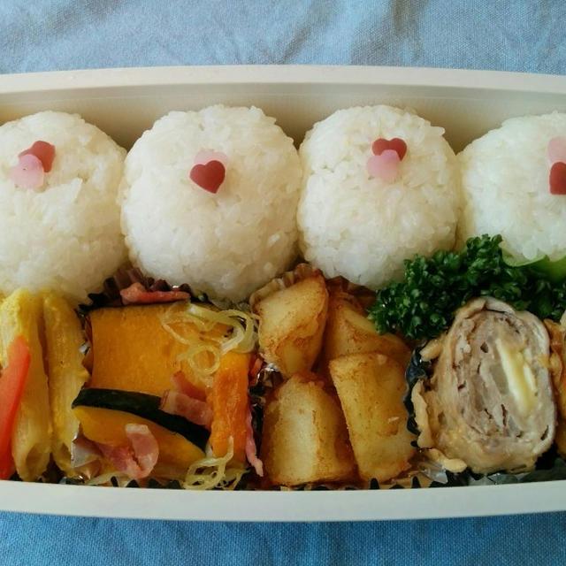今日のお弁当  第925号 ~豚肉チーズ巻き~