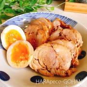 おもてなしやパーティに、年末の作り置きに! 褒められ♡ほろほろ鶏叉焼。