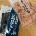 和食のベース 本番料亭の出汁のひき方