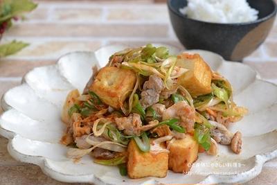 【筋肉レシピ】炒めるだけ!!豚キムチと厚揚げ豆腐のねぎ炒め