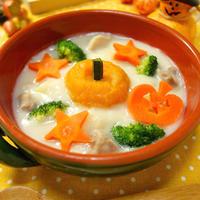 顆粒タイプのハウスシチューミクス<クリーム>deチョ~お手軽~!   かぼちゃに彩り野菜たっぷり♪ハロウィンホワイトシチュー Halloween white cream stew of chicken and colorful vegetables -Recipe No.1487-