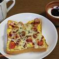 卵ペーストでボリュームアップ『マルゲリータ風ピザトースト』~アメリカ風朝ごはんのつもりが、日本の朝ごはんでした~