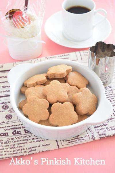 きな粉と豆乳のダイエットクッキー これって敬老の日のプレゼントにも良さそう♡