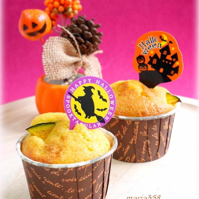 ハロウィン*かぼちゃのマフィン