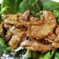 ぎょっとするほど簡単。豚こま肉の柔らかポークカレージンジャー(糖質6.4g) by ねこやましゅんさん