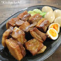 八角で本格中華風!豚の角煮♡【#簡単レシピ#豚の角煮】