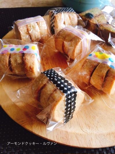 クッキーとパンとフレンチトースト