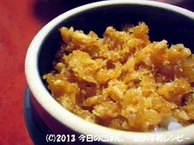 鮭フレークチーズトースト 鮭フレーク、自家製です(^_-)-☆