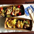 【簡単!おもてなし・持ちよりに】鶏とじゃがいもの味噌だれチーズ、鶏と夏野菜のチーズ焼き