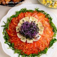 【超簡単&おいしい】トマトのカルパッチョ風(チキンのスキレット焼きなどと一緒に)