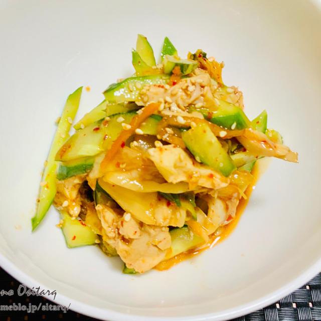 サラダチキンのキムチ和え★東海漬物さんのお漬物由来のQ-1乳酸菌が生きて腸まで届くキムチを使って