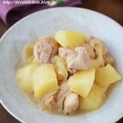 フライパンで1つで簡単!「鶏肉とじゃがいものぽん酢煮」←ぽん酢とみりんだけで、肉じゃがみたいな味わいに♡