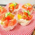 ミニカップでおすそ分け♪トマトはダブル使いdeトマトのポテトサラダ