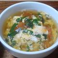 にらとトマトの卵スープ