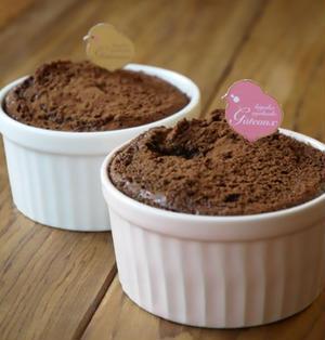 ココットチョコレートケーキ