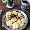 【材料2つ!究極に簡単】クリスマスにも!型抜きクッキー*ホットケーキミックスで