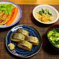 春の味みっけ☆青柳と分葱の芥子酢味噌♪☆♪☆♪