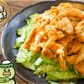 味わい本格中華!柔らか絶品味噌コクもろきゅうチキン(糖質8.4g) by ねこやましゅんさん