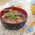 【モニター】キムチともやしのオイスターソース煮込みスープとカルビ丼 by アップルミントさん