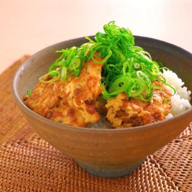 納豆好きのための玉子焼き丼