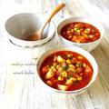 ♡超簡単モテレシピ♡食べるスープ♡給食風甘口ミネストローネ♡【簡単*時短*節約*クリスマス】