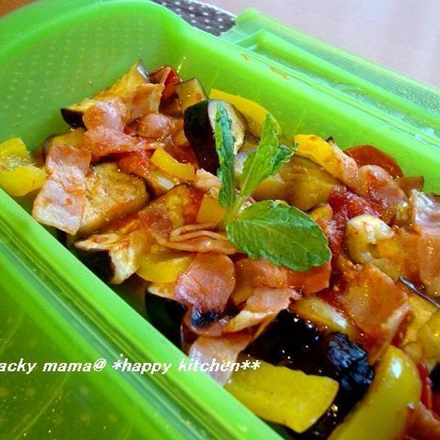 ルクエで☆ラタトゥイユ風ベーコンと茄子のイタリアン蒸し