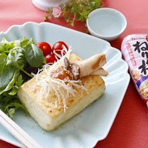 極厚!梅バター豆腐ステーキ