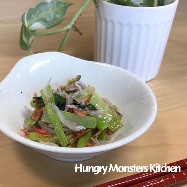 【骨粗しょう症 老化予防】小松菜のサクラエビと雑魚のパパっと炒め