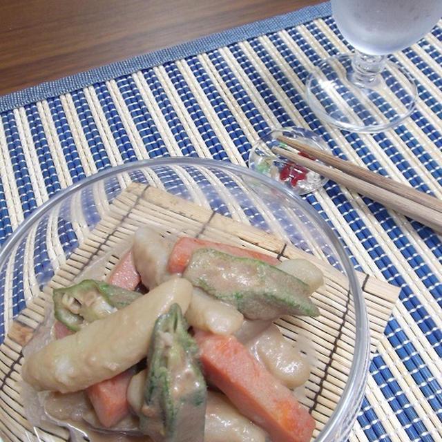 野菜のバルマヨ和え