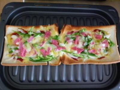 パンの端っこピザ