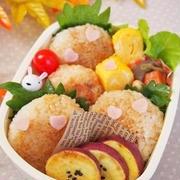焼き鮭入り♪バター醤油の焼きおにぎり弁当 by Aya♪さん