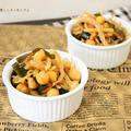 ひよこ豆と切干大根の生姜煮