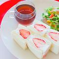 【動画】フルーツサンドの作り方レシピと美しく切る方法 by 和田 良美さん