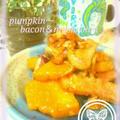 ★レシピ★かぼちゃとベーコンとキノコの簡単炒め★