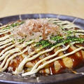 夏休みのお昼ご飯に♪「たっぷりナスのお好み焼き」 by masahiroさん