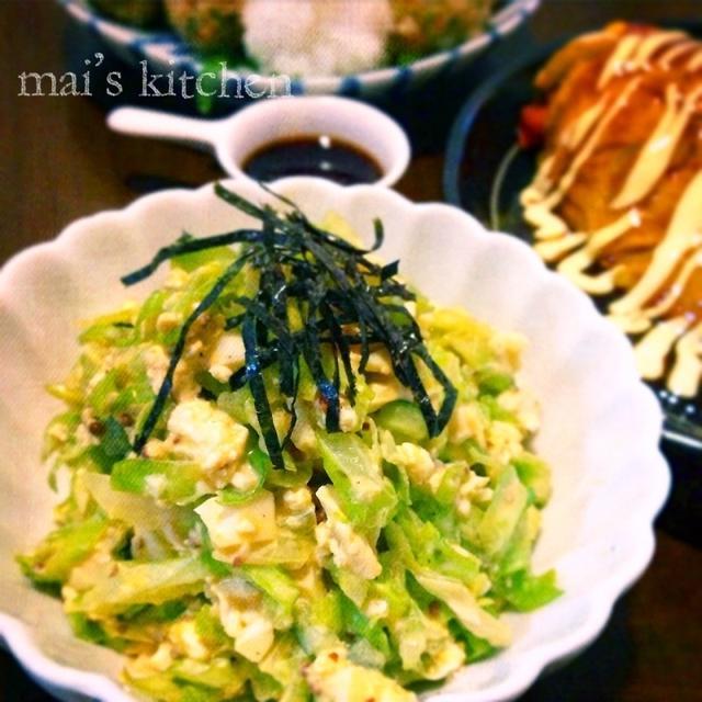 塩揉みキャベツと豆腐と卵の和風マスタードサラダ♡