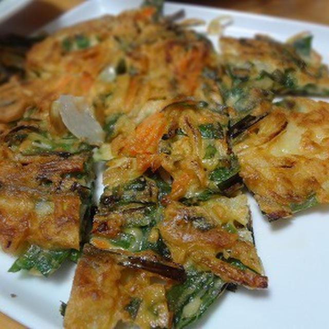 野菜たっぷりチヂミ