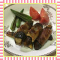 茄子の大葉豚肉巻き-甘辛味噌ダレ-(レシピ付)