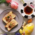 超簡単ハニーナッツで美活&ダイエット〜レシピあり