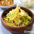 早ゆでパスタで簡単!春キャベツとじゃこの和風ペペロンチーノスパサラダ by quericoさん